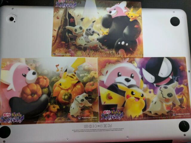pokemon center halloween campaign bewear pikachu gastly mimikyu clear 3 card set