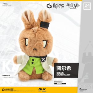 Limit Arknights Kal/'tsit Ver Plush Doll Toy Game Official Sa