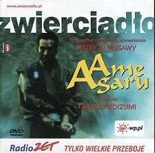 Po deszczu (1999) Ame agaru - Takashi Koizumi  (DVD) Region 2