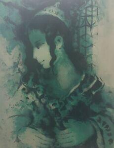 Signed Yehuda Vardi  Expressionist Portrait Girl 34/150 Lithograph Art Print