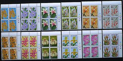 GüNstiger Verkauf 4 X Bhutan 1990 Mi. 1266-1277 ** Mnh 12 Werte Orchideen Orchids Expo Osaka
