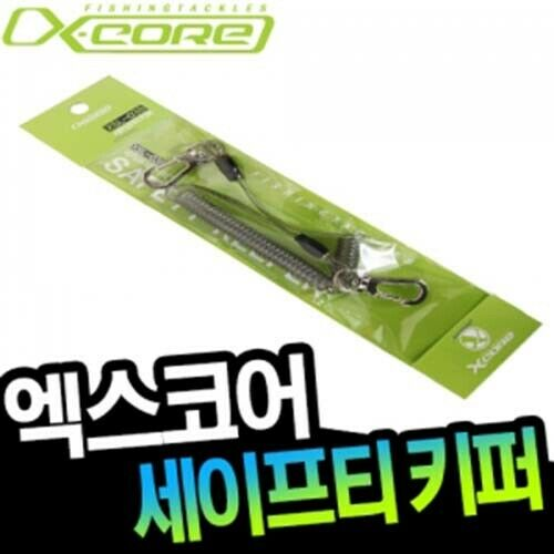 Mass sale]  XCORE-SAFETY KEEPER XSL-03B  We sell 50pcs for   94.2 ( 801055)  looking for sales agent