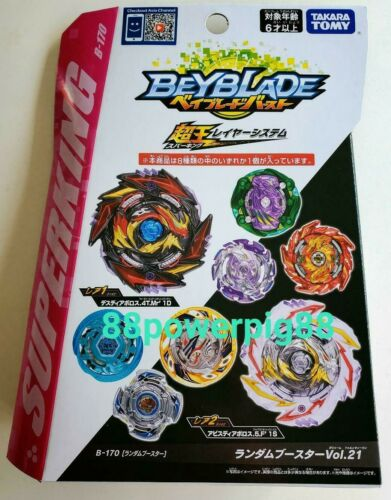 Takara Tomy Beyblade Burst  B-170 Random Booster Vol.21 Set of 8 US Seller