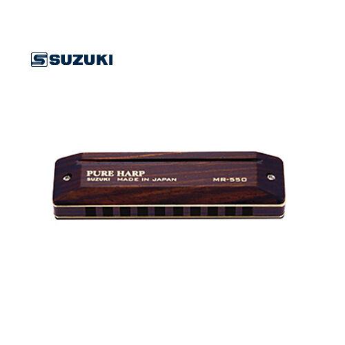 SUZUKI MR -550 Ren Harp Harmonica HiG FF E Eb D Db C B B A Ab G lågF japan