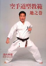 KARATE DO Teaching Method Book for Basic KATA Vol.1 by Hatsuo Royama 2013 Japan