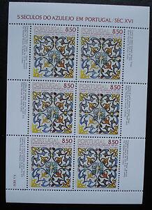 """1981: sheet Kleinbogen vel block """"Azulejos"""" Michel-Nr. 1548 postfrisch MNH ** - Königswinter, Deutschland - 1981: sheet Kleinbogen vel block """"Azulejos"""" Michel-Nr. 1548 postfrisch MNH ** - Königswinter, Deutschland"""