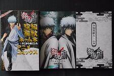 Gintama Yorozuya Gin-chan Carabiner Key Ring White Blue Japan Anime A1119