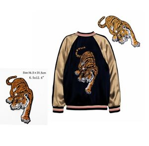 For-Jacket-Jeans-Decor-Sew-Iron-on-Cloth-Patch-Badge-Tiger-Embroidered-Applique
