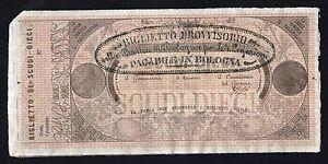 Italia-Italy-10-Escudos-Estado-Pontificio-1855-Fds-UNC-S-01