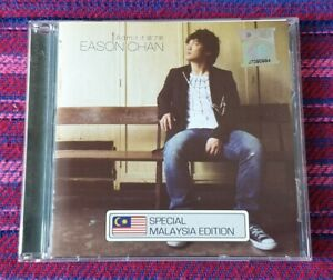 Eason-Chan-Admit-It-Malaysia-Press-Cd