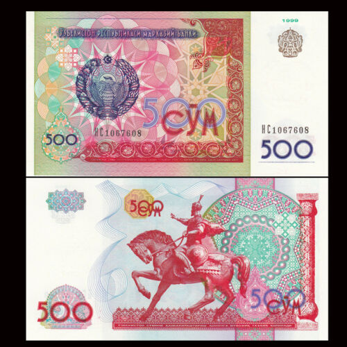 1999 P-81 Uzbekistan 500 Sum Som Lot 10 PCS UNC