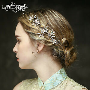 Image Is Loading Vintage Flower Style Rhinestone Crystal Hair Headband Tiara