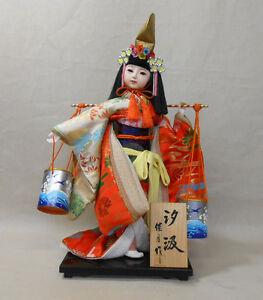Doll japanese vintage