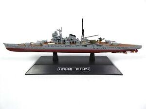Mikuma 1942 Japan Schlachtschiff WW2 1:1100 DeAgostini Militär T32