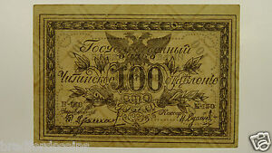 Russia-East-Siberia-1920-100-Rubles-Banknote-In-Extremely-Fine-Condition