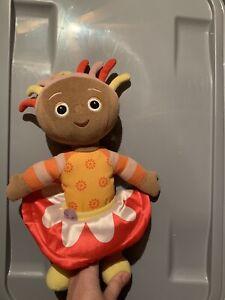 upsy-daisy-doll-Soft-Toy
