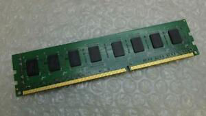 1GB DDR2 PC2-5300U Memory Upgrade for Dell Vostro 420 Desktop Computer / PC