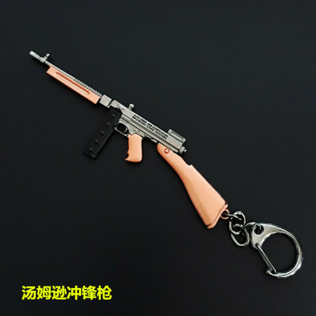 PUBG KRISS Vector Submachine gun BattleField4 Battleground 3.7inch Keychain