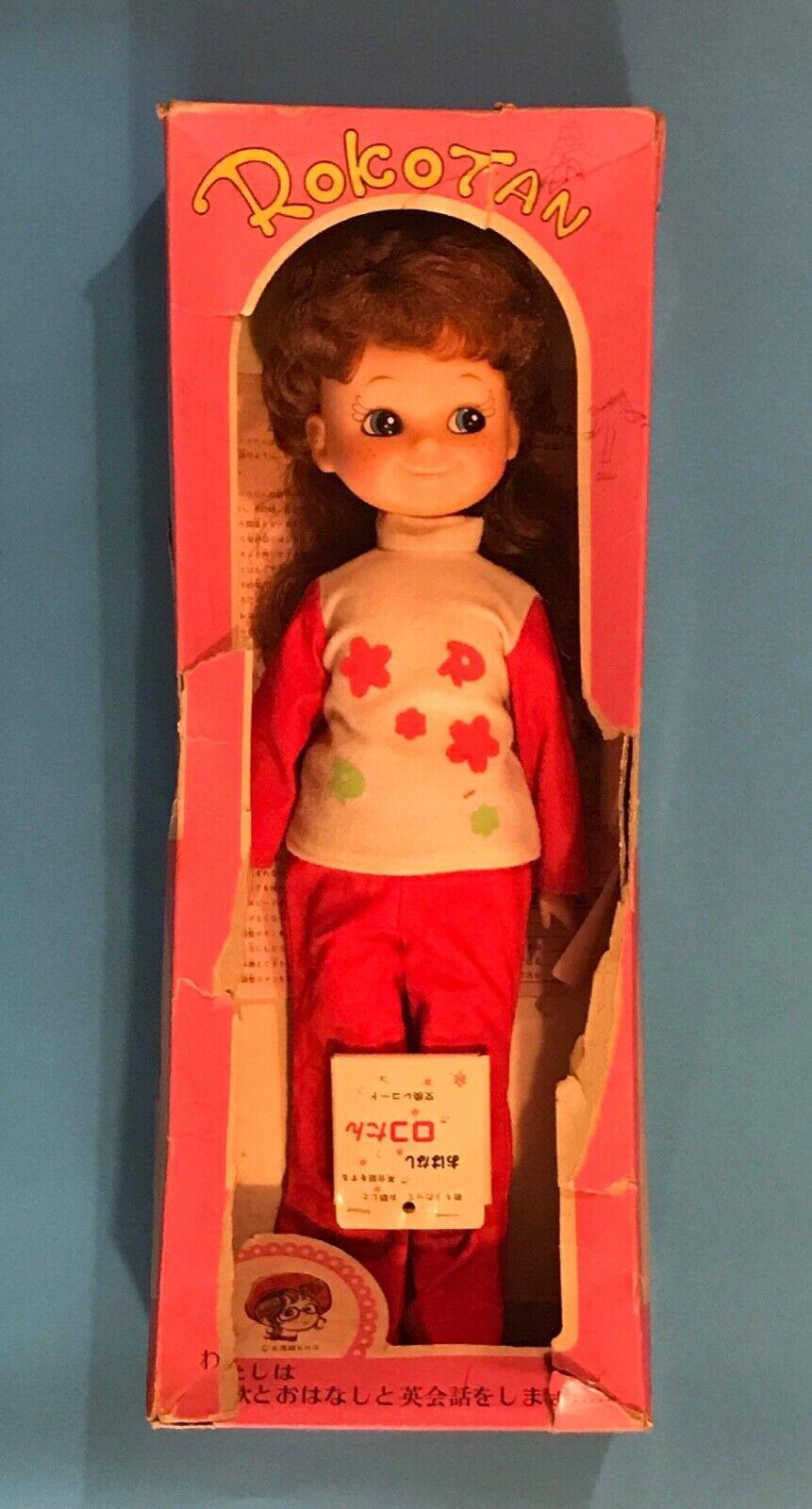 Vintage Muñeca que habla rokotan 18,5 Pulgadas Usado En Caja Dañada hecha en Japón rara