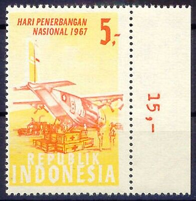 Aufrichtig Indonesia 1967 National Flight Day 5 R Transport Plane U/m Variety Missing Color Tropf-Trocken