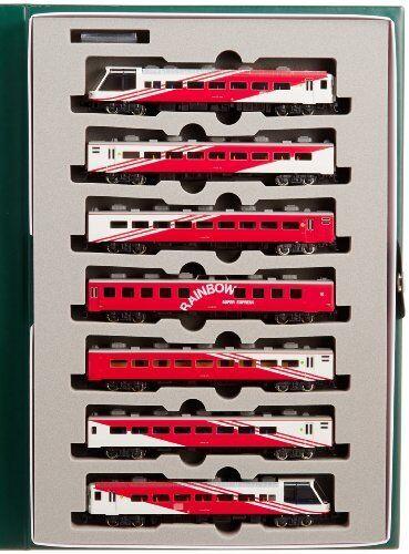 Nuevo Calibre N 10-306 coches súper Express Arco Iris (7)