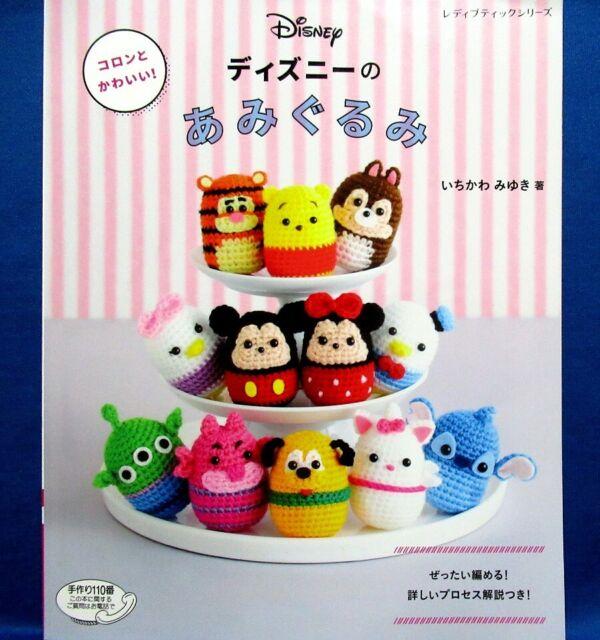 Amigurumi Crochet Cats -Japanese Crochet Craft Book- (In Chinese) |  MyGiftedLife on ArtFire | 640x600