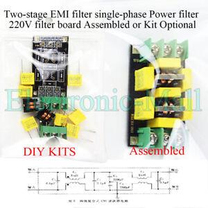 110V-220V-AC-Power-Supply-Filter-Board-4A-EMI-Filter-Audio-Noise-Suppressor-DIY