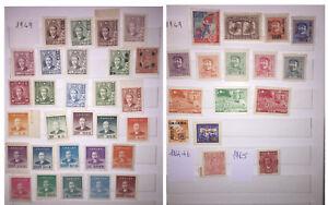 CINA-lotto-45X-1949-1948-Dr-Sun-Yat-Sen-Mao-Zedong-orientale-est-Rep-1945-1946