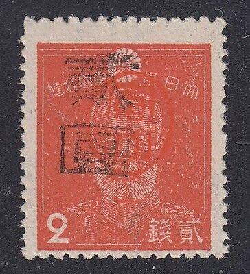 1947 Miyako 3x28a Postfrisch Ryukyu-japan Signiert Diversifizierte Neueste Designs
