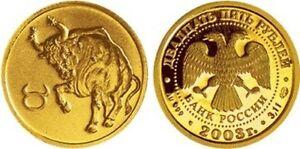 25 Rubles Russia 1/10 oz Gold 2003 Zodiac / Taurus Stier 金牛座 Unc