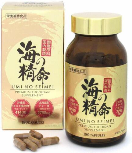 High Concentration Fucoidan Supplement UMI NO SEIMEI 180 capsules Sea/'s metion