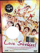 Love Strikes! (Film) ~ DVD ~ English Subtitle ~ Moteki ~ Japan Movie
