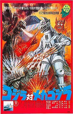 Godzilla Vs Mechagodzilla Poster Art Print A0 A1 A2 A3 A4 Maxi