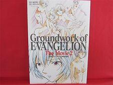 """Evangelion Groundwork of EVANGELION the movie illustration art book """"Ge"""""""