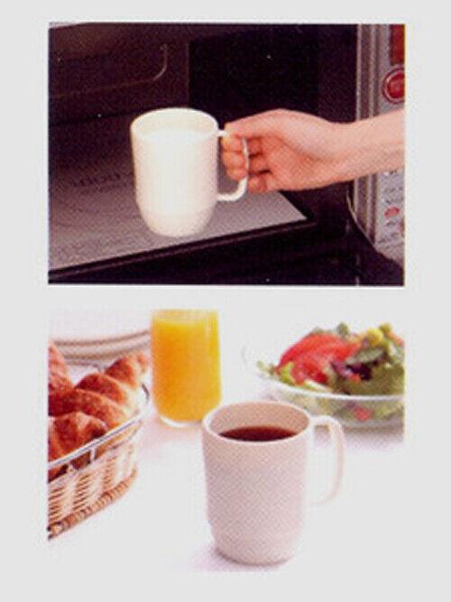 Japanese Plastic Microwavable Water Mug 12oz White 1665