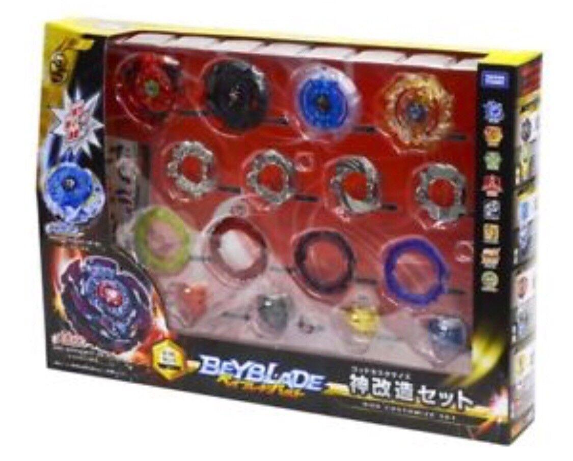 Takara Tomy Beyblade BURST B-98 God Customize Set Fafnir Chaos Bahamut Wyvern