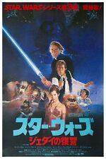 "STAR WARS RETURN OF THE JEDI - JAPANESE VERSION - MOVIE POSTER 12"" X 18"""