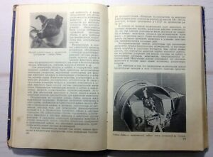 Rare-Book-1958-Russian-language-Satellite-Space-Belka-and-Strelka-History-Photo