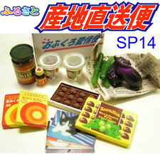 Rare! Re-ment Miniature Origin Japan Delivery Food 1 No.14 - Secret Mother Love