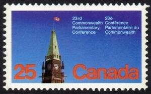1977 CANADA 23rd COMMONWEALTH PARLIAMENTARY CONFERENCE 25¢ STAMP, MNH, Scott 740