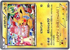 JUMBO POKEMON JAPANESE CARD BW-P HAPPY BIRTHDAY PIKACHU (2012) Trés RARE