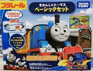 TAKARATOMY Plarail Thomas the Tank Engine Doki Doki Mountain Set Plarail Series
