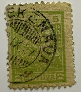 1923 LITHUANIA CROSSES STAMP WITH KREKENAVA SON CANCEL (POP. OF 1,600+ PEOPLE)