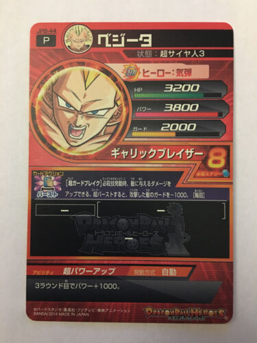 Dragon ball heroes promo jpb-44 gold version 2014