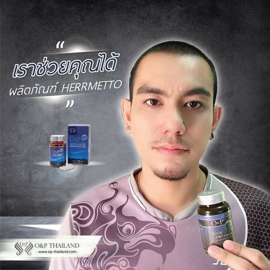 HERRMETTO SET 4 HAIR SUPPLEMENT FOR MEN DIETARY SUPPLEMENT PREMIUM HAIR GROWTH REGROW HAIR ROOT NOURISH HAIR 30 CAPSULES SEE RESULTS IN 4 MONTHS