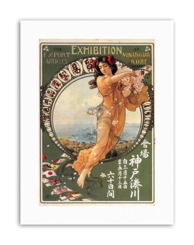 TRADE KOBE MINATOGAWA INTERNATIONAL JAPAN Vintage Canvas art Prints