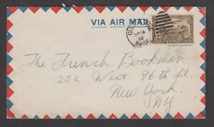 1929-Quill-Lake-SK-duplex-SP-16-5c-C1-airmail-stamp-to-New-York-U-S-A