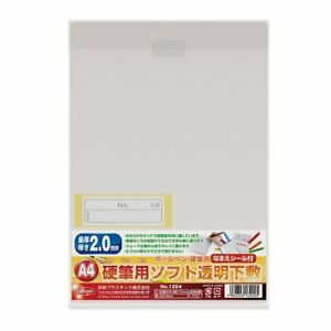 ORIONS-Kohitsu-for-soft-transparent-underlay-A4-NO-1204-Ja-From-japan