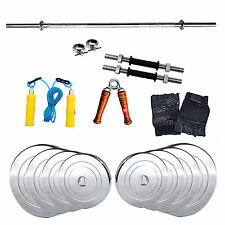 Fitfly Home Gym Set 16 kg Steel Weight 4ft Plain Rod Skipping Dumbbell Gloves