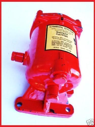 Filter - Gehäuse - Feinfilter MTS Belarus Dieselfilter Ersatzteile Diesel